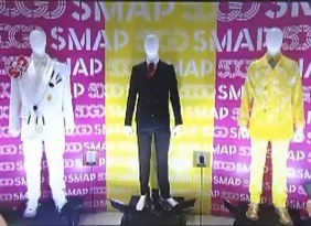 SMAPSHOP2014.jpg